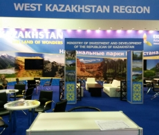 Astana Leisure, MINISTRY OF INVESTMENT AND DEVELOPMENT OF REPUBLICAN OF KAZAKHSTAN, 2015